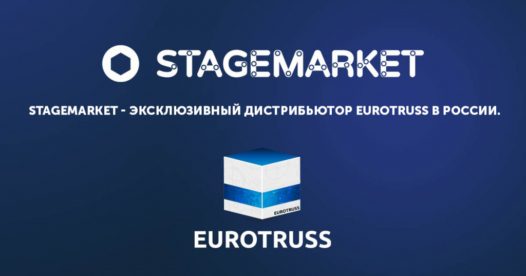 Stagemarket---Eurotruss_01.jpg